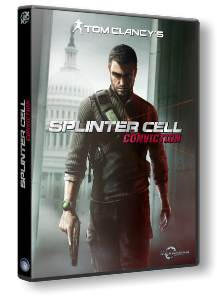 Splinter Cell Conviction (Eng\Rus) [RePack] от R.G. Механики