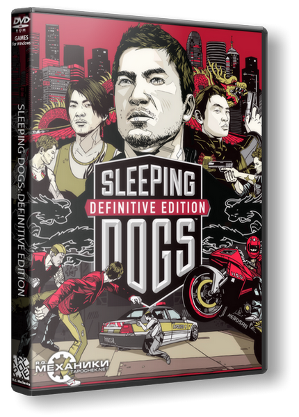 Sleeping Dogs: Definitive Edition (RUS|ENG|MULTI7) [RePack] от R.G. Механики