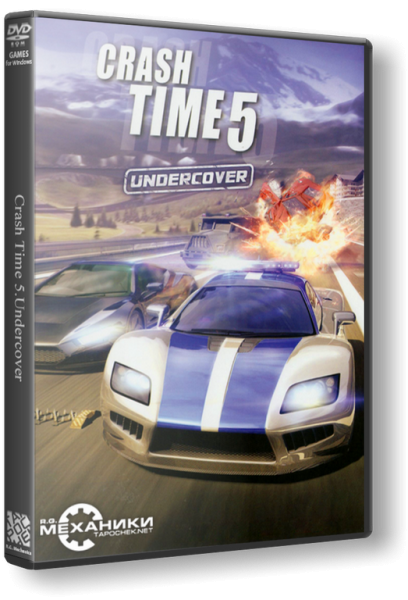 Crash Time 5: Undercover (RUS|ENG) [RePack] от R.G. Механики