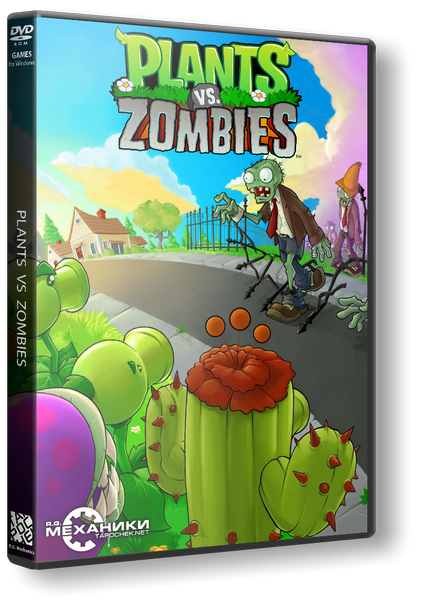 Plants vs Zombies (RUS|ENG) [RePack] от R.G. Механики